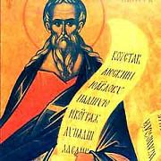 sfintii zilei amos isihie ieronim si augustin