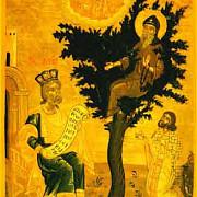 sfintii zilei david si ioan episcopul gotiei