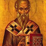sfintii alexandru ioan si pavel cel nou