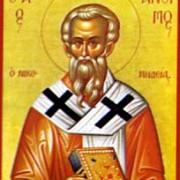 sfintii zilei antim eftimie si teoctist