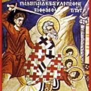 vietile sfintilor praznuiti pe 4 septembrie