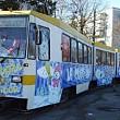 astazi porneste tramvaiul copiilor