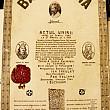 declaratia de unire a basarabiei cu romania de la 27 martie 1918