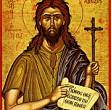 sfantul cuvios alexie omul lui dumnezeu
