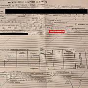 foto din ispravile politistilor prahoveni sau cand cuvantul analfabet iti poate aduce o amenda