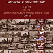 80 de ani de vesnicie a satului romanesc la bucuresti