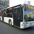 bucurestenii vor avea internet in mijloacele de transport in comun