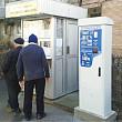 automate noi de bilete tce la ploiesti