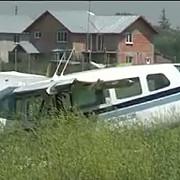 un avion de mici dimensiuni s-a prabusit in ilfov
