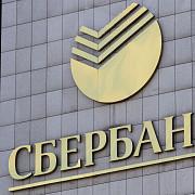 cea mai mare banca din rusia se retrage din ungaria si slovacia
