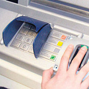 japonezii lanseaza bancomatul biometric
