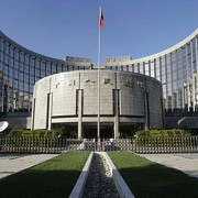 bank of china doreste sa intre pe piata romaneasca