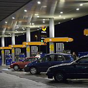 benzina ar putea fi inlocuita cu un combustibil din zahar