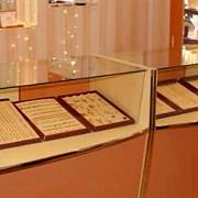 comerciantii de bijuterii nu mai trebuie sa obtina avizul patronatului
