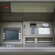 virusarea bancomatelor - ultima tehnologie a furtului din bancomate
