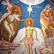 invatatura inainte de botezul domnului