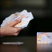 posta romana va distribui pana la sfarsitul lui octombrie peste 90 din cardurile de sanatate
