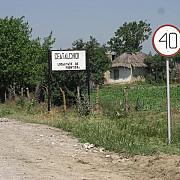 o localitate din delta dunarii vanduta de fisc