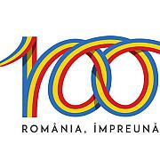 romanii invitati sa voteze online logo-ul centenarului marii uniri de la 1918