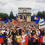 mii de oameni au cerut unirea republicii moldova cu romania video