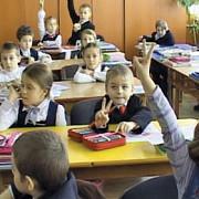 incepe recensamantul copiilor de clasa intai