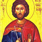 sfantul sfintit mucenic clement episcopul ancirei sfantul mucenic agatanghel