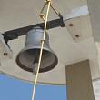 biserica amendata pentru zgomotul prea puternic al clopotelor