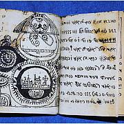 codex rahonczi - un manuscris scris in alfabetul dacic