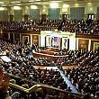 congresul sua adopta bugetul pentru 2014 sfarsitul instabilitatii