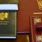 revizuirea constitutiei nu va afecta independenta justitiei