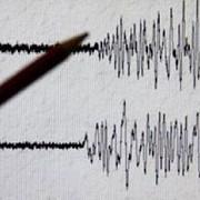 cutremur de 3 grade in vrancea