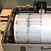 cutremur in campia romana