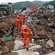 cutremur puternic in china 300 de persoane au fost ranite de cladirile prabusite