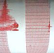 misterul cutremurelor din galati a fost dezlegat