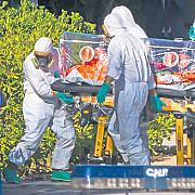 a fost confirmat oficial primul caz de ebola contractat pe teritoriul sua