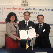 investitie coreeana la spitalul judetean din ploiesti