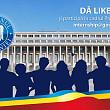 aplicatie de facebook pentru internship la guvernul romaniei