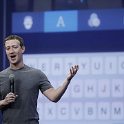 facebook messenger va fi criptata in curand