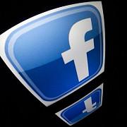 facebook down timp de patru ore