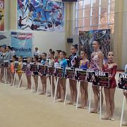 turneul spring cup la gimnastica ritmica