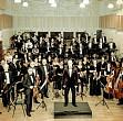 ziua nationala a romaniei sarbatorita cu muzica