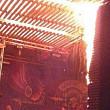 politehnica bucuresti a fost ars buretele din colectiv gazul rezultat - un amestec extrem de toxic