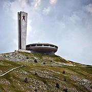 fortareata sf din muntii bulgariei