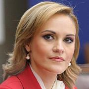 gabriela firea a facut in 2013 cea mai mare donatie la psd in suma de 61342 lei lei