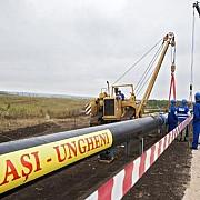 gazoductul ungheni-chisinau obiectiv de interes national