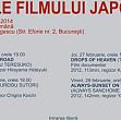 la cinemateca romana au loc zilele filmului japonez
