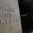 jean-claude juncker comenteaza posibilitatea iesirii greciei din zona euro