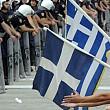 atentionare de calatorie in grecia de 1 mai