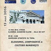 festivalul prieteniei romano-elene prilej de infratire intre orasele ploiesti si aspropyrgos