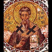 sfantul ierarh grigorie luminatorul arhiepiscopul armeniei